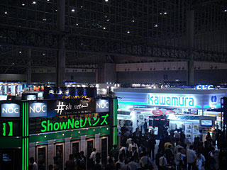 interop tokyo 2009