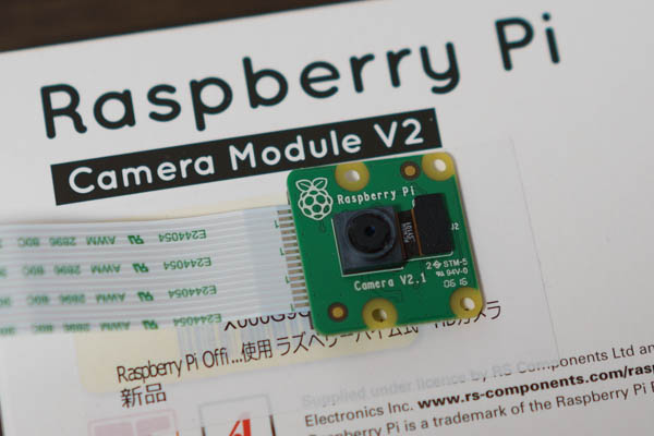 cameramodulev2.jpg