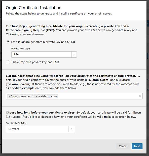 cf_origin_certificate.png